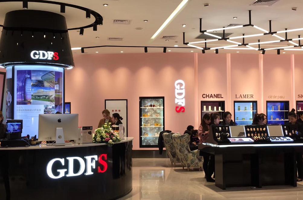 GDFS门店