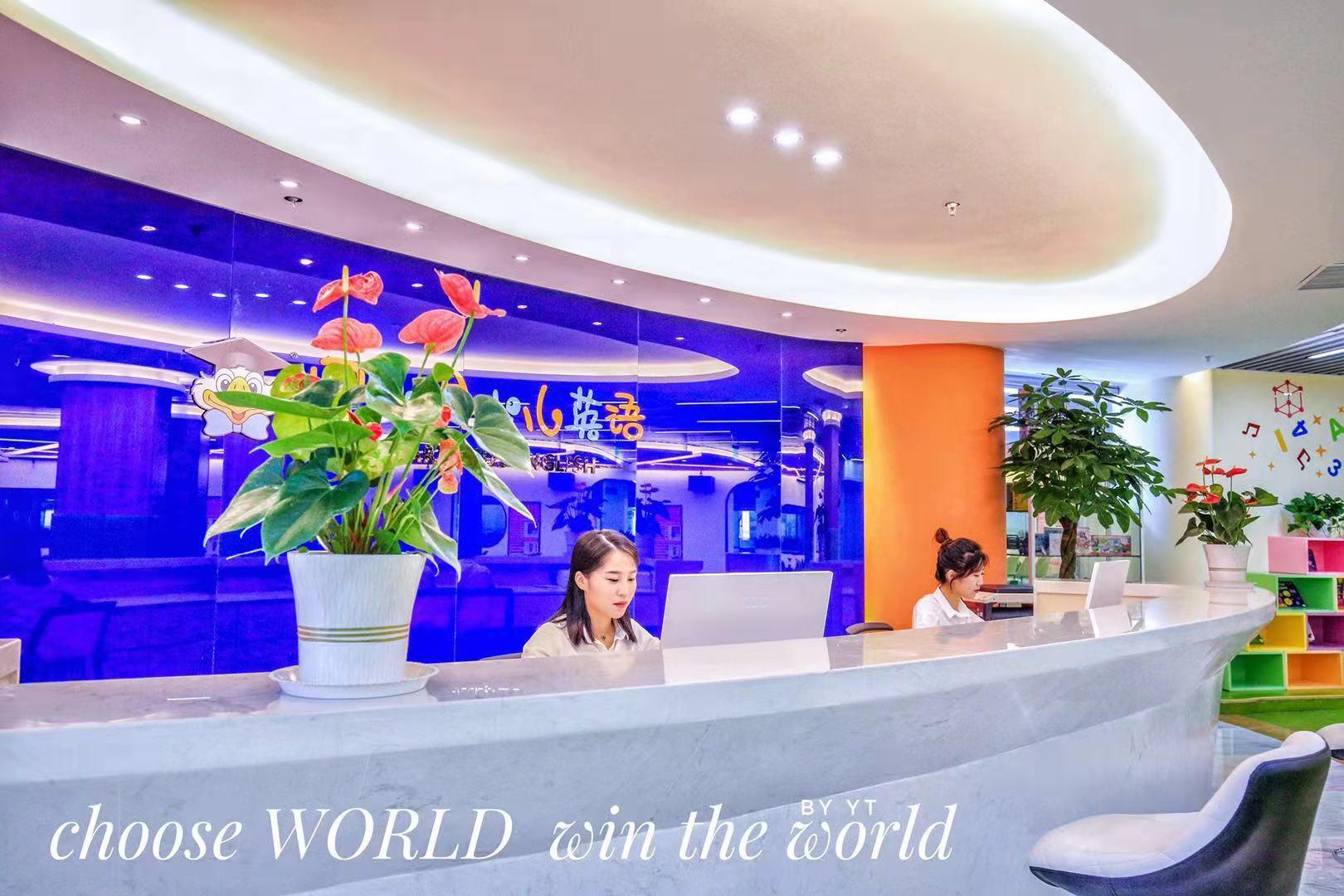 台州黄岩中心