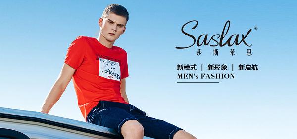 Saslax莎beplay体育斯莱思一直以独特的设计手法,引领著时尚潮流