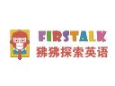 狒狒探索英语品牌logo