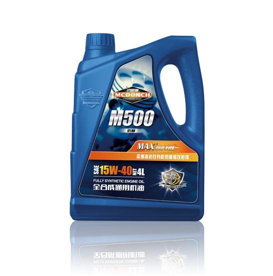 邁道馳潤滑油產品2