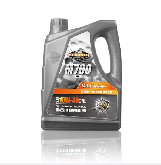 邁道馳潤滑油產品5