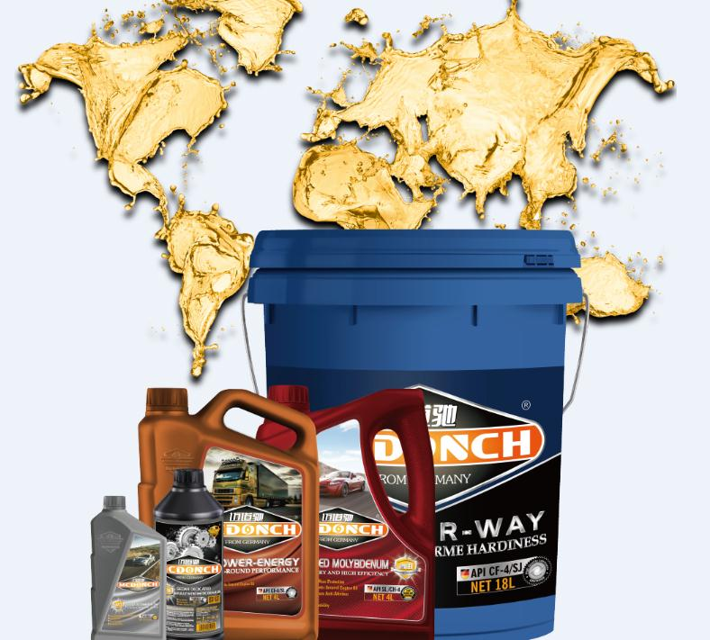 邁道馳潤滑油產品8