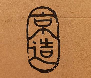 京东京造加盟