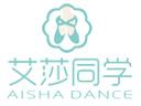 艾莎同学品牌logo
