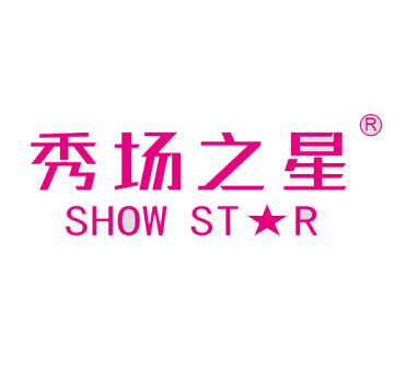 秀场之星少儿艺术培训/少儿模特/少儿舞蹈培训