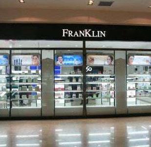富兰客林化妆品商场