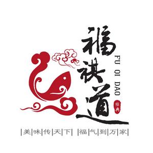 福祺道鱼火锅