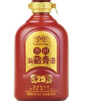 贵州洞藏青酒