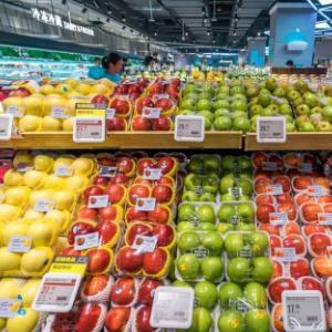三和超市新鲜