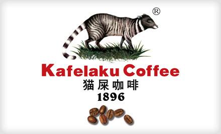 廣州貓屎咖啡