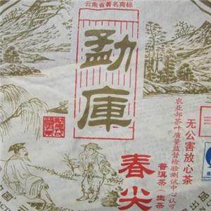 勐庫戎氏普洱茶