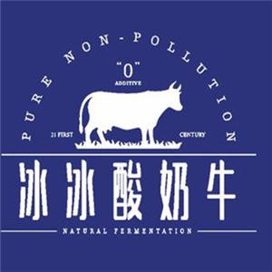 冰冰酸奶牛