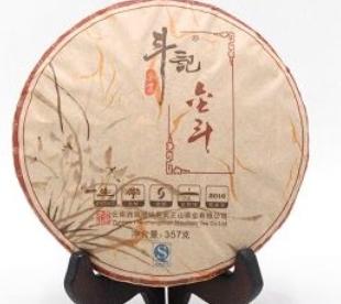斗记茶业壶斗