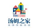 湯姆之家教育加盟