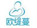 歐緹蔓國際醫美月子會所品牌logo