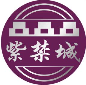 紫禁城漆加盟