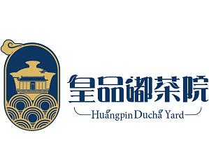 皇品嘟茶院奶茶饮品品牌logo