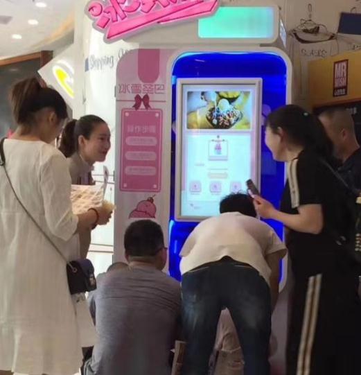 优味冰淇淋机排队3