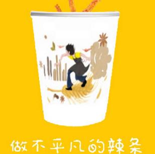 鄭奮斗手工辣條