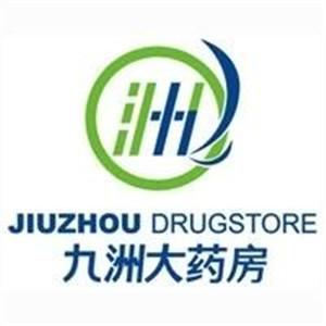九州大药店