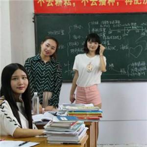 龍騰藝術生文化課培訓