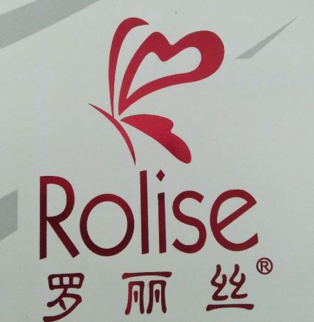 羅麗絲內衣店
