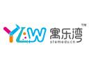 寓乐湾STEAM科技活动加盟
