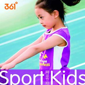 361童鞋紫