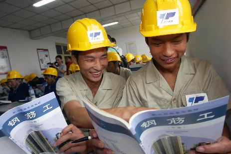 建科建筑职业技能培训