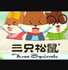 三只松鼠實體店
