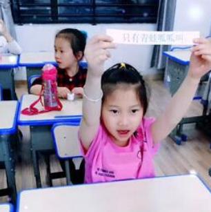 北京欧美思教育学习
