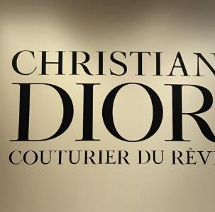Dior迪奥品牌