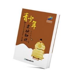 远方文学出版的书籍