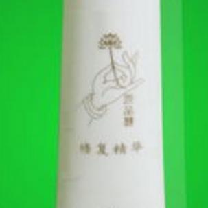 yifulai翌芙莱祛痘霜