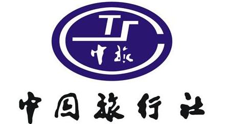 中旅旅行社