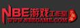 NBE游戏工作室