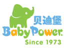 貝迪堡國際兒童早期發展中心