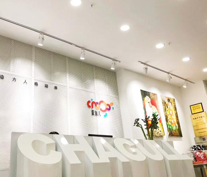 夏加兒創意美術環境6