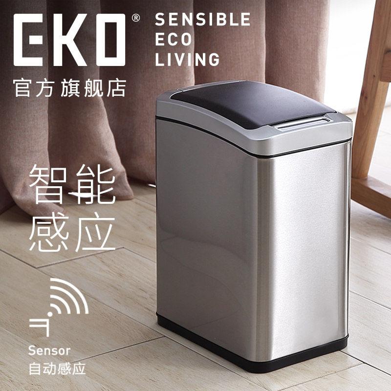 宜可智能垃圾桶