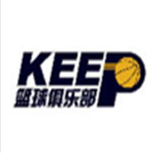 keep籃球培訓