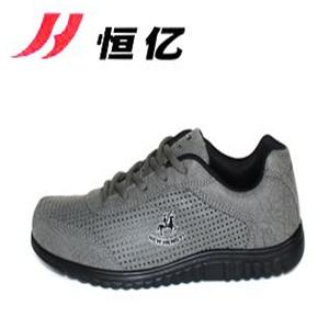 恒億運動鞋
