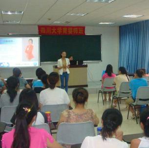 大学育婴师培训中心加盟