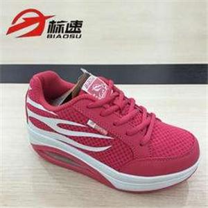 标速运动鞋