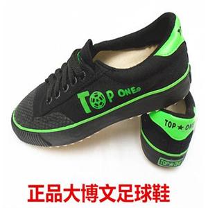 大博文运动鞋