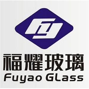 福耀汽车玻璃