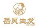 岳灵生发养发馆品牌logo