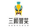 三顧冒菜品牌logo