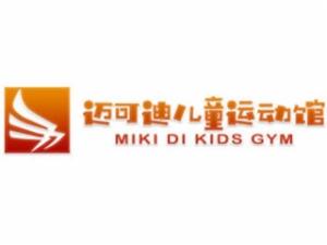 迈可迪儿童运动馆加盟