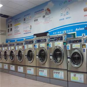 施奈爾洗衣店設備
